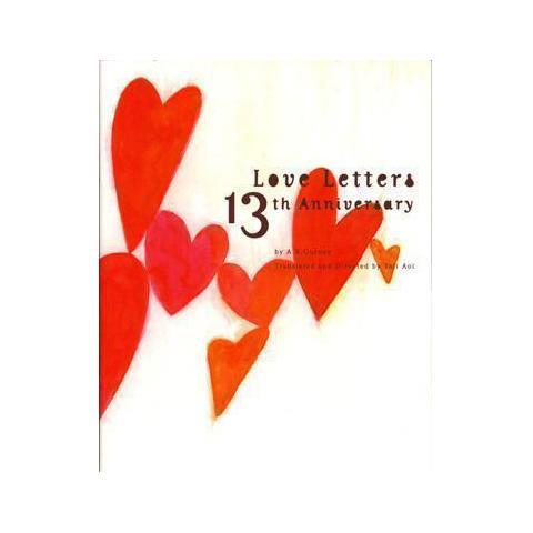 ラヴ・レターズ 13th Anniversary [パンフレット] メイン画像