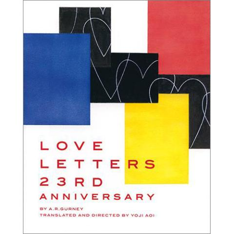 LOVE LETTERS 23rd Anniversary [パンフレット] メイン画像