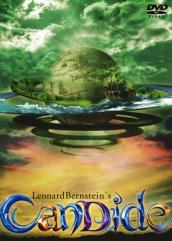 キャンディード 2004 [DVD] メイン画像