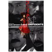 コンフィダント・絆 [DVD] メイン画像