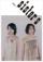 SISTERS [DVD] メイン画像