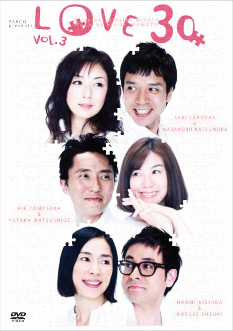 LOVE30 VOL.3 [DVD] メイン画像