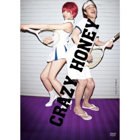 クレイジーハニー [DVD] メイン画像
