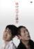 抜け穴の会議室〜Room No.002〜 [DVD] メイン画像